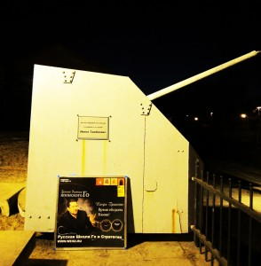 Ночной Кронштадт охранят звёздное небо